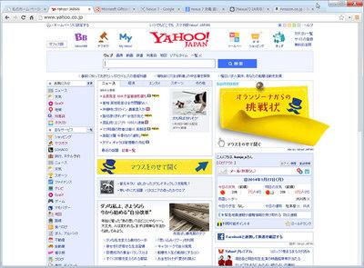 yahoo_3d.jpg