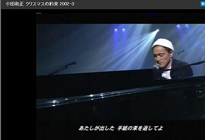 yakusoku2002_03.jpg