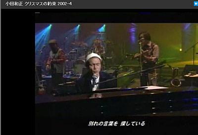 yakusoku2002_04.jpg