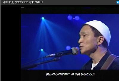 yakusoku2002_06.jpg
