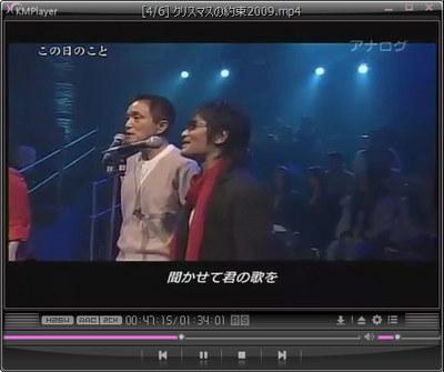 yakusoku2009_01.jpg