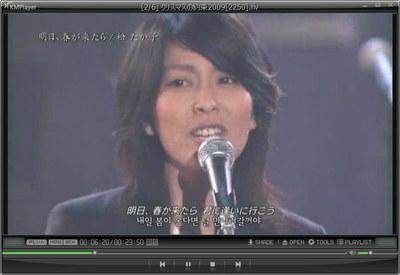 yakusoku2009_03.jpg