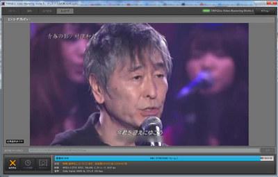 yakusoku2009_05.jpg