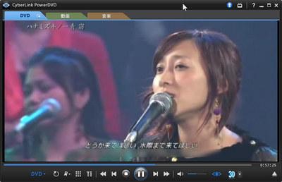 yakusoku2009_09.jpg