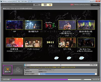 yakusoku2011_02.jpg