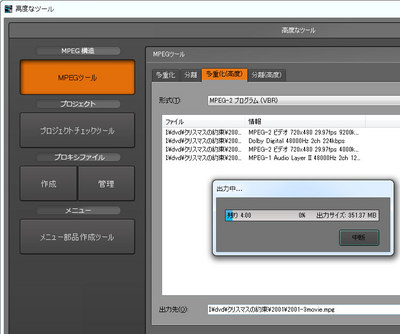 yakusoku_wide04.jpg