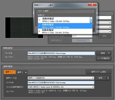 yakusoku_wide05.jpg