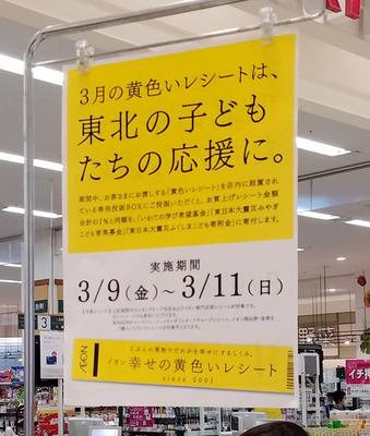 yellow_receipt02.jpg