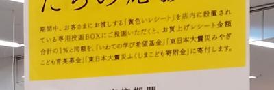 yellow_receipt03.jpg