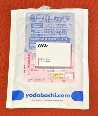 yodobashi01.jpg