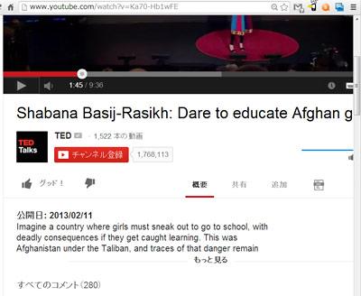 youtube-subtitle.jpg