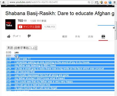 youtube-subtitle03.jpg