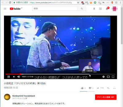 youtube169_01.jpg