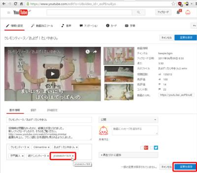 youtube_racio02.png