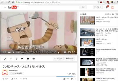 youtube_racio03.png