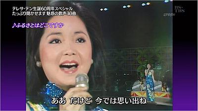 yukaina01.jpg
