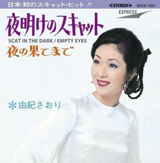 yuki_saori_cd.jpg