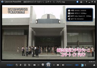yukisaori_concert1.jpg