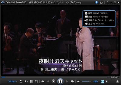 yukisaori_concert2.jpg