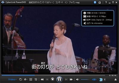 yukisaori_concert3.jpg