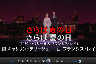 yukisaori_concert6.jpg