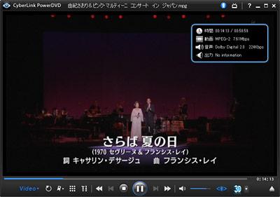 yukisaori_concert7.jpg
