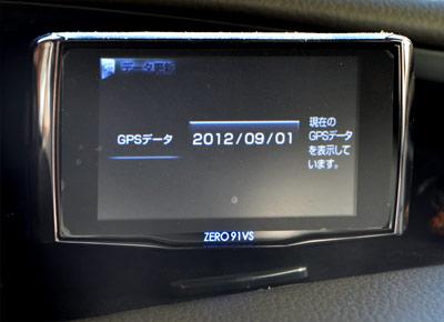 zero91vs01.jpg